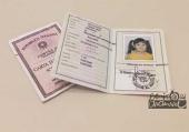 Carta di Identità per bambini: come si fa e a cosa serve